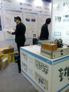 picture of LASER World of PHOTONICS CHINA 2016 (5)